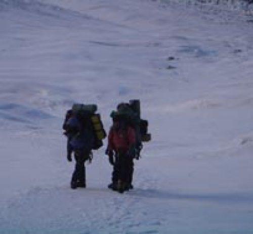 Nuptse Expedition