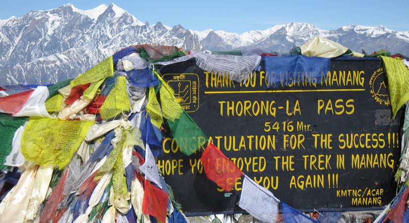 Thorong La Pass 5416 meters/ 17769 ft