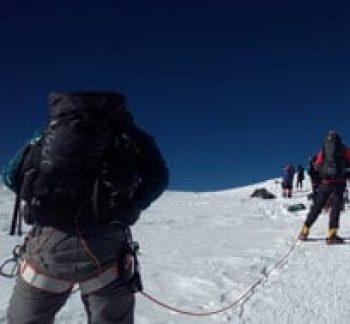 Abi Peak Climbing
