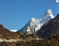 Mt. Amadablam seen from Tyangboche